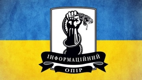 Terrorists fulfilled a series of attacks on Ukrainian forces
