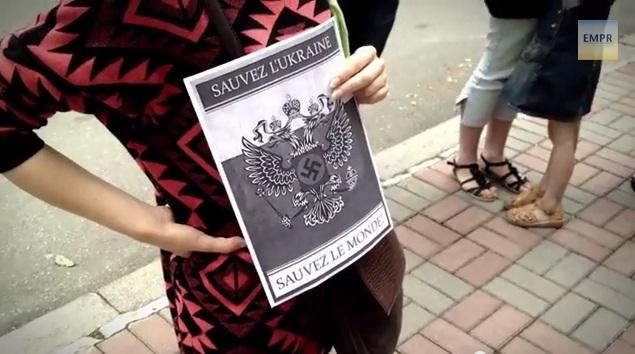 empr-protest-mistral-27.06