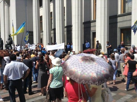 Rally in front of the Verkhovna Rada of Ukraine