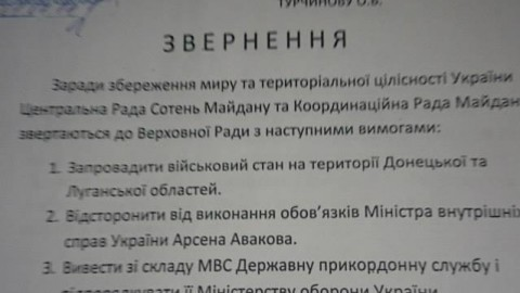 Unknown men attack preventive action group near Verkhovna Rada Committees
