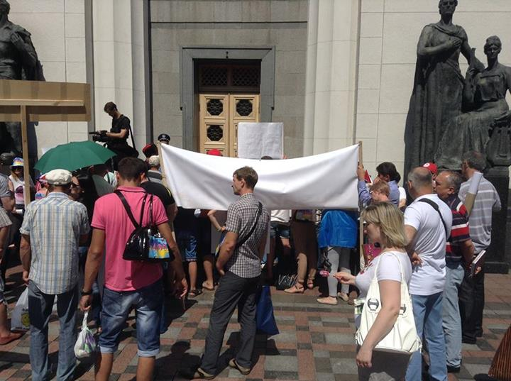 rally-VR-ukraine-euromaidanpr-01.07-5