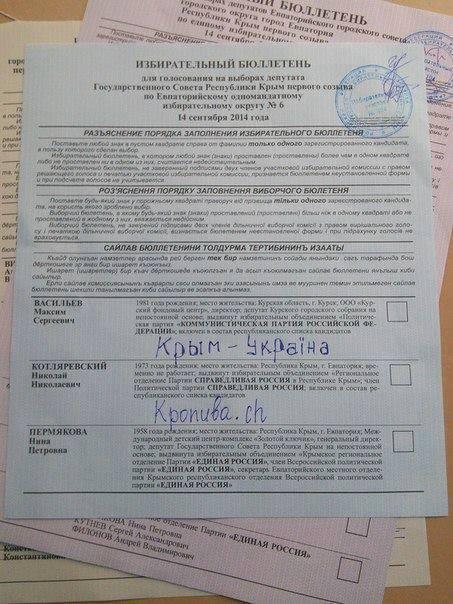15.9.-euromaidanpr-crimea-3