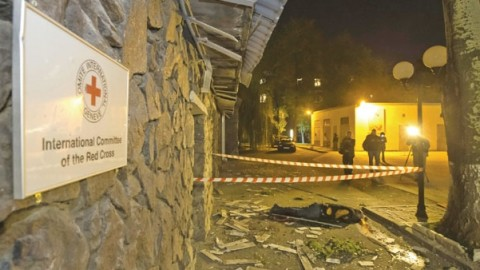 Swiss ICRC worker killed in Donetsk