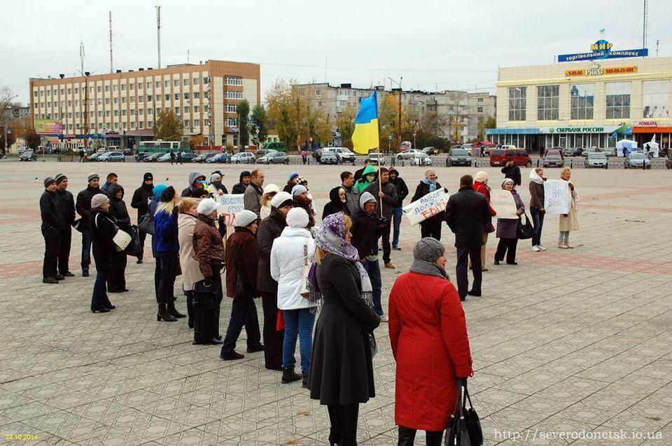 EMPR Severodonetsk-23.10-2