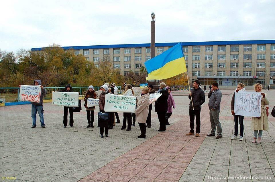 EMPR Severodonetsk-23.10-5