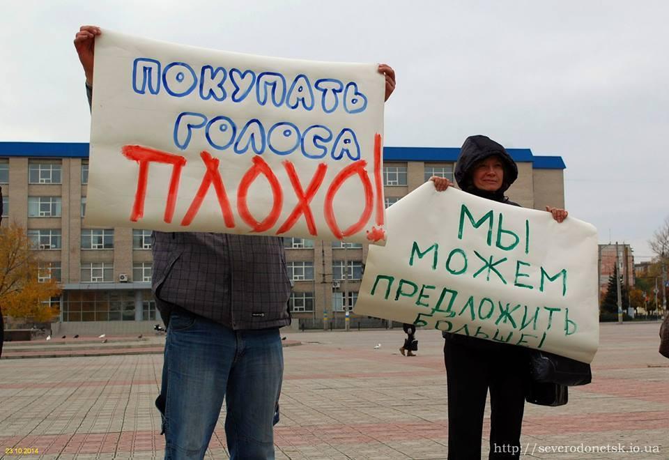 EMPR Severodonetsk-23.10-6