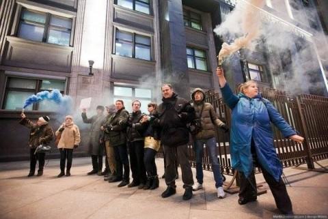 Rally in Moscow to support Nadiya Savchenko