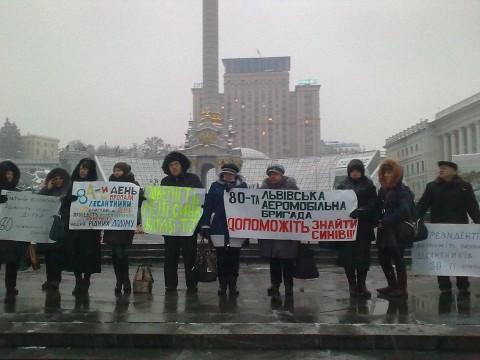The Ukrainian servicemen are missing