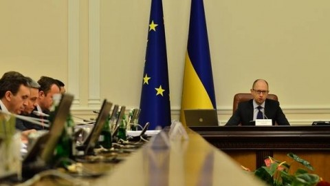 Ukraine's government stops financing territories under terrorists' control