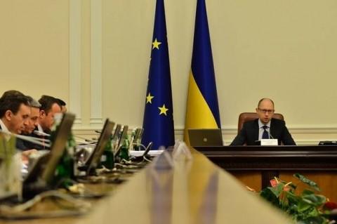 Ukraine's government stops financing territories under terrorists' control