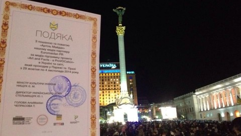 The first EMPR award for media support