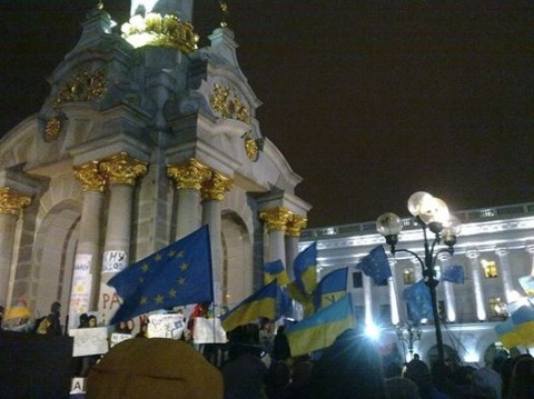 Euromaidan's first anniversary: commemorative events
