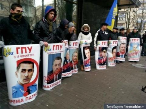 Hot rally at the Ukrainian Prosecutor's Office