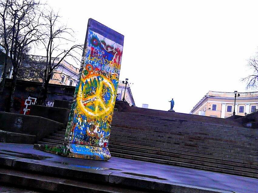 empr.media-berlin-wall-ukraine