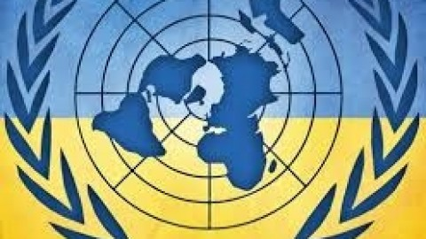 "UNDP: Annual report ""Millennium Development Goals. Ukraine – 2014"""