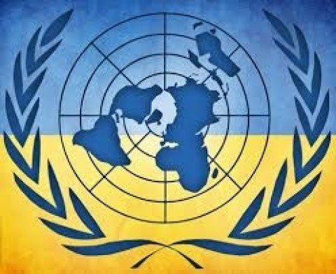 "UNDP: Annual report ""Millennium Development Goals. Ukraine – 2014"""