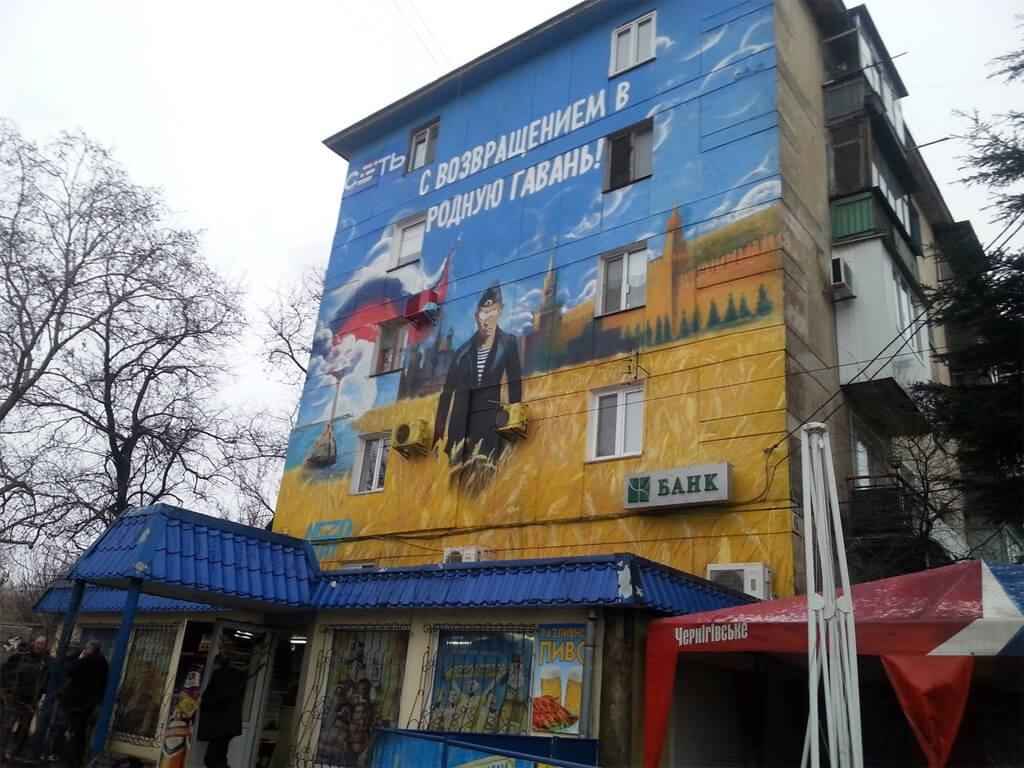 13-01-empr-blind-Putin-02