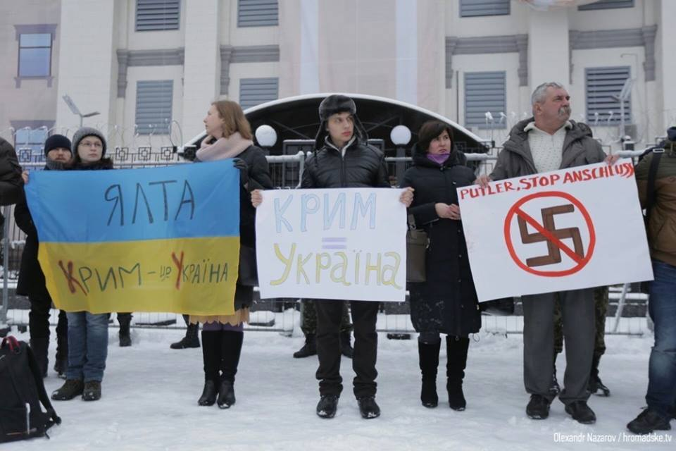 20.01.-empr-day-of-crimea-1
