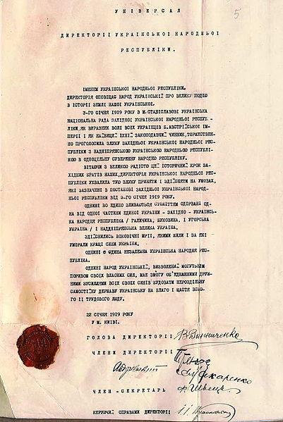21.01-empr-Універсал Злуки