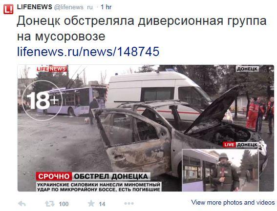 22.01-empr-lifenews