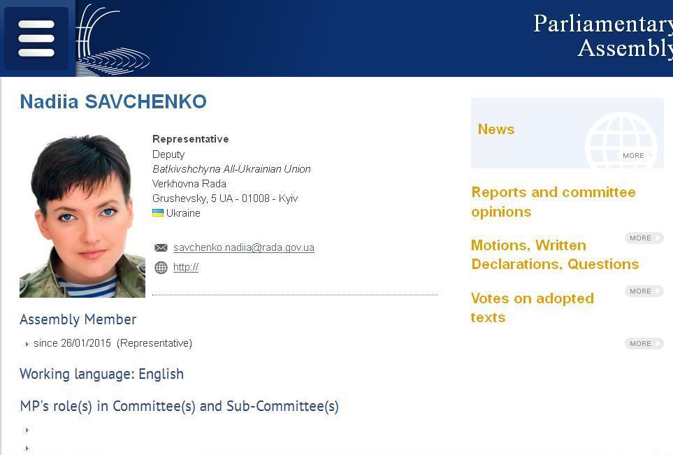 26.1.-euromaidanpr-pace-page
