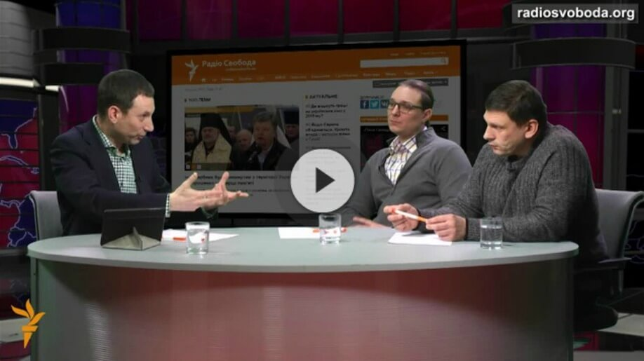 Ukraine needs to reinforce its positions and launch an attack We need to reinforce our positions and launch an attack to chase the bandits out of Ukraine back to Rostov An interesting interview conducted by Vitaliy Portnikov RadioSvoboda in the framework of Your Liberty with Serhiy Vysotskiy Ukraine MP and Andriy Tsaplienko Journalist