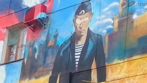 Putin goes blind in Sevastopol