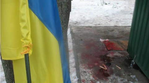 Explosion at the peaceful rally in Kharkiv
