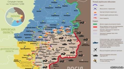 Боевики открыли огонь в сторону России около полуночи