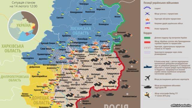 за несколько минут до начала действия минского соглашения боевики открыли огонь в сторону россии около полуночи сообщил пресс-центр ато