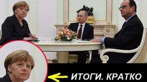 Порошенко не сказал в Мюнхене главного: ЕС исчезнет, если исчезнет Украина