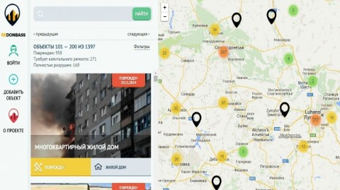 Mobile apps help map Ukraine's recovery needs