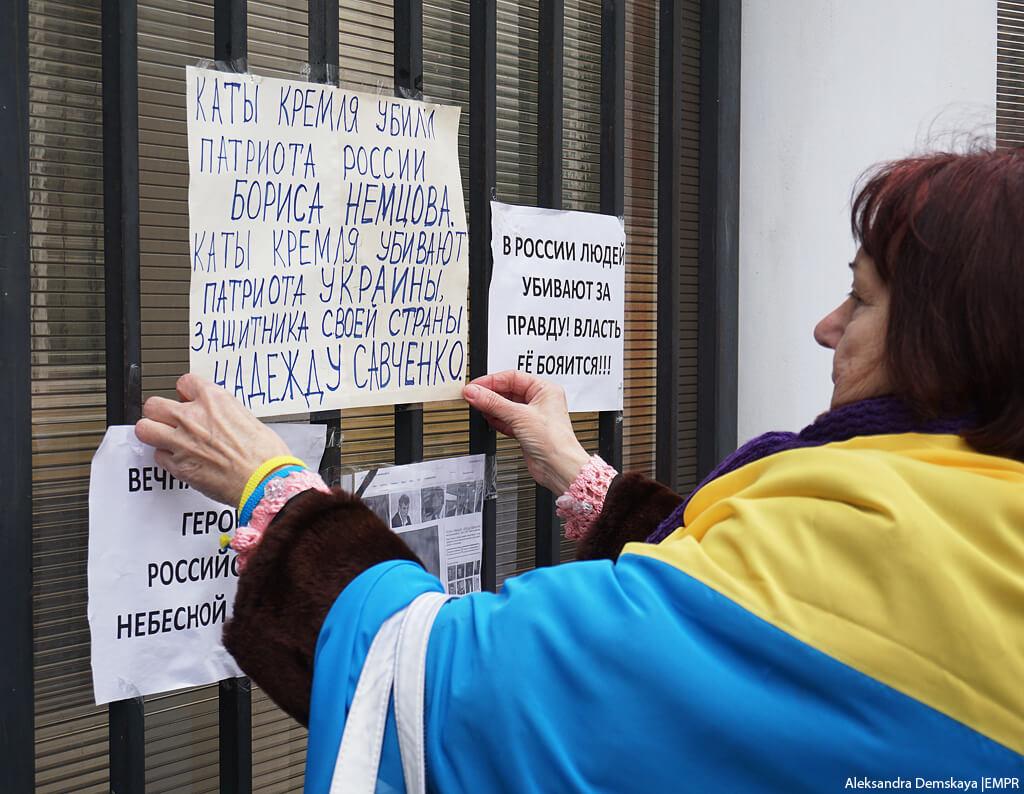 1.03-empr-Savchenko-Nemtsov-rally-Odesa-2