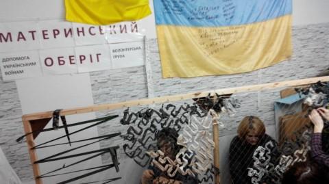 Le Talisman de la mère garde les soldats ukrainiens