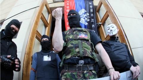 Борьба за Донецк. Как все начиналось