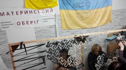 Материнский оберег охраняет украинских солдат