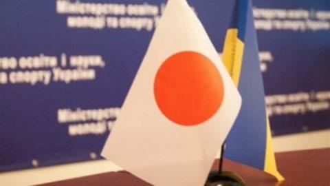 Ukraina i Japonia będą współpracować