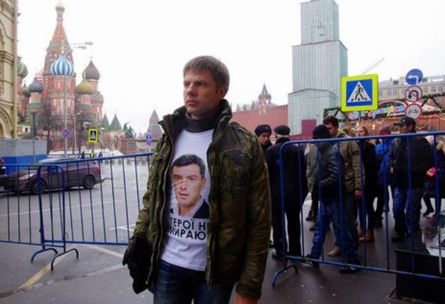 empr.media-nemtsov-01.03.2015-6