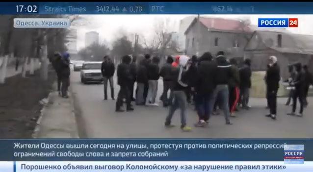 empr Russia24-news