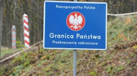 Польша укрепляет границу с Россией
