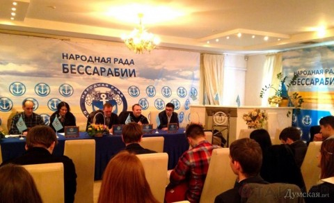 Separatist pro-Russian Bessarabia People's Council established in Odessa