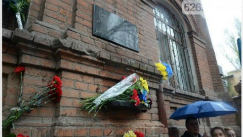 Remembering Volodymyr Rybak: a year since the murder
