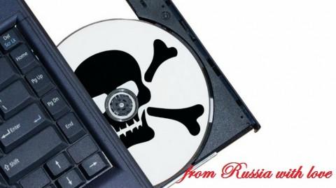 """Пиратская копия или """"младший брат"""""""