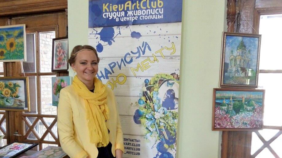 KievArtClub1