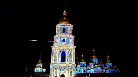 Le printemps français arrive à Kiev