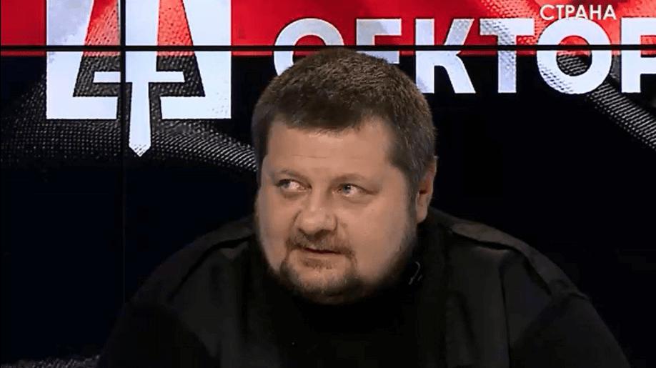 Мосийчук1