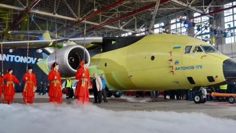 The new Ukrainian An-178 first flew in the sky