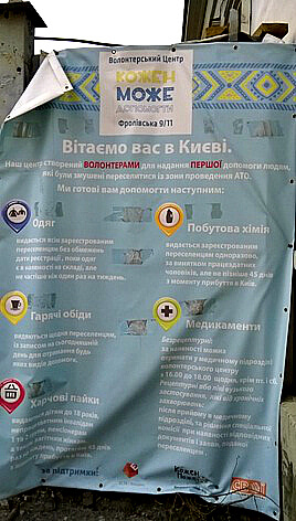 empr.media-humanitarian-aid-kyiv-1-r