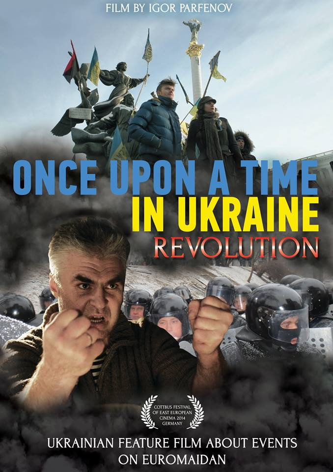 empr.media-ukraine-film-14.05.2015