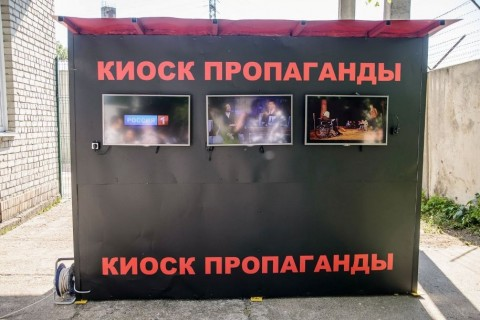 Donbas media forum: The front line runs through our minds